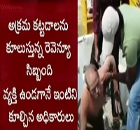 Revenue officers negligence injures a man in Hyderabad