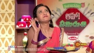Aha Emi Ruchi – Cookery Show – 8th Oct Poli Ravva Rotte