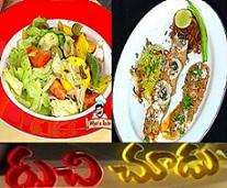 Murgh Kasola,Mediterranean Salad Recipes – Ruchi Chudu 15th Oct