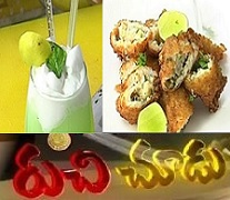 Green Queen Drink,Mint and Cheese Fish Rolls Recipes – Ruchi Chudu 9th Oct