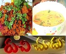 Aalugadda Barada,Majjiga Pulusu Recipes – Ruchi Chudu 13th Oct