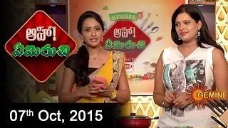 Aha Emi Ruchi – Cookery Show – 7th Oct Pala Talikalu