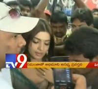 Actress Samantha Got discomfort in public….Slaps Crowd