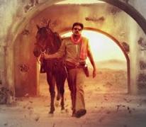 Pawan Kalyan Sardar Gabbar Singh One Minute Title Song Leaked