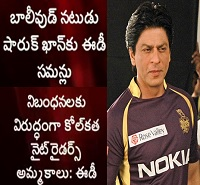 ED Summons Shah Rukh Khan Over Sale of KKR Shares – Exclusive