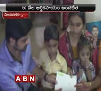 Hero Naga Shourya Kind Gesture For Indian Soldier Family