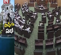 Telangana | No Opposition MLAs in Assembly to question the Government