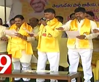 Newly formed TDP committee members oath taking ceremony in NTR trust bhavan