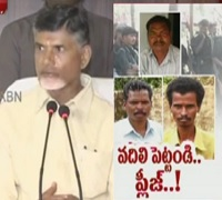 AP CM Chandrababu urges Maoists to release Abducted TDP Leaders