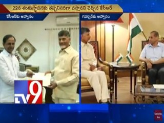 Chandrababu demonstrates Amaravati master plan to KCR
