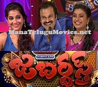 Jabardasth Katharnak Comedy Show – 5th May