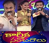 Maa Karthika Sambaralu Special Show