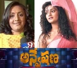 Anveshana team finds Heroine Shanti Priya