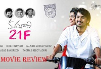 Kumari 21F Movie Review – 3/5