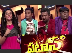 Jabardast Comedians Pataas Comedy Show – 24th Nov