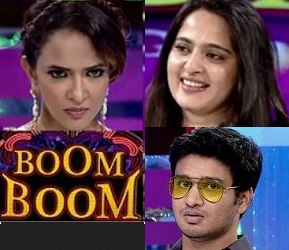 Lakshmi Manchu's Boom Boom E22 – 29th Nov with Anushka , Nikhil
