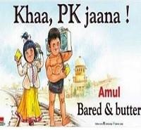 Amul Sattire on Aamir Khan trends on twitter