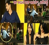 Anchor Anasuya Reality While Interview. Watch Some Of Bloopers With Mahesh & Shruthi