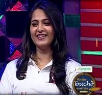 Konchem Touch Lo Unte Chepta Season 2 Anushka Shetty Promo Manatelugumovies Net