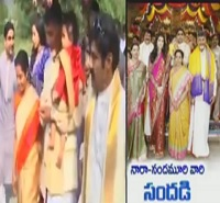 Nandamuri Balakrishna Family Attends CM Chandrababu Grandson Devansh Tonsure Ceremony