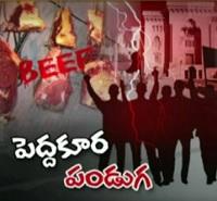 Beef politics divides OU