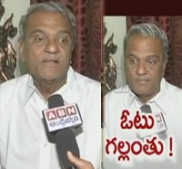 CPI Narayana Name Missing In Voter List | Narayana Face To Face