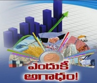 Special Focus   Growth of Financial Sector in India