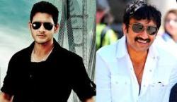 Will Mahesh and Vaitla Team up Again?