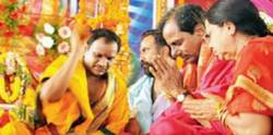 CM KCR performs Chandi Yaga