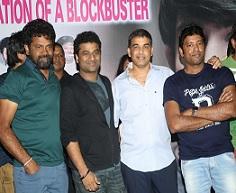Kumari 21F Success Meet Photos
