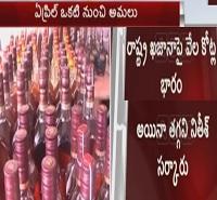 Nitish Kumar announces liquor ban in Bihar from April 1 next year