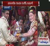 Telangana guy marries Britain girl