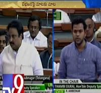 Ram Mohan Naidu Vs Jitender Reddy in Lok Sabha