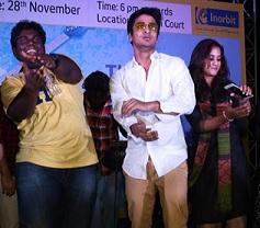 Sankarabharanam Team Flash Mob Photos