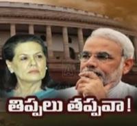 NDA's Rajya Sabha Conundrum affects Development