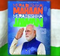 Mera Desh Hai Mahaan – Full Song – Dedicated to Hon. PM Narendra Modi