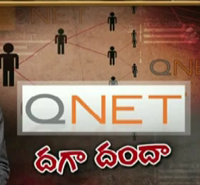 Bogus chain link company exposed – TV9 Nigha