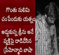 Psycho lover attacks girl in Vijayawada