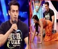 Salman Khan Making Fun On Famous Actress..