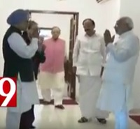 Sonia and Manmohan meet PM Modi, fail to agree on GST Bill