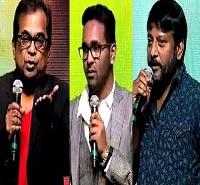 Celebs Speech At Mama Manchu Alludu Kanchu Audio Launch