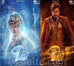 Thumbs up for '24' says premiere talk