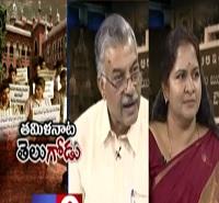 Tamil Nadu Govt disrespects Telugu