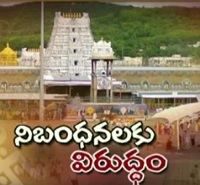 'Pujas for Matadipathis' turns controversy in Tirumala
