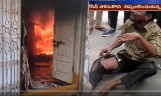 Woman Burnt Alive In Boduppal   Hyderabad