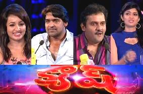 Suma Cash Show – 28th Nov – with Kalpika, Teju, Kahyum, Vijay