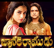 Janaki Ramudu – The Great Epic Ramayana – E273 – 18th Jan