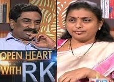 YCP MLA Roja Full Interview in Open Heart with RK – 27th Dec