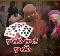 Women outdo men as gamblers