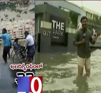 Chennai rains – City turns island – road, rail, air links disrupted